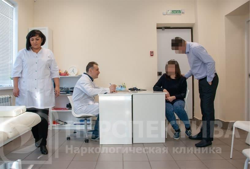 Реабилитационная наркологическая клиника в Уфе «Перспектива»