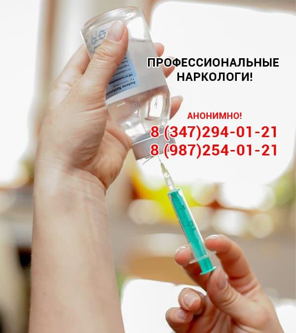 Эффективные и проверенные препараты