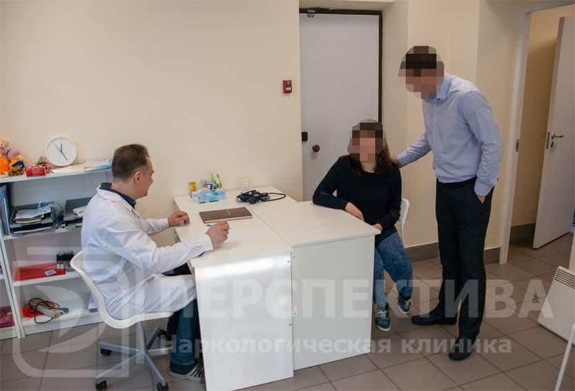 Психологическая помощь при лечении алкоголизма у женщин в нашей клинике